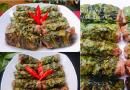Học nấu ăn với thịt băm cuộn lá mùi tàu cho cơm trưa