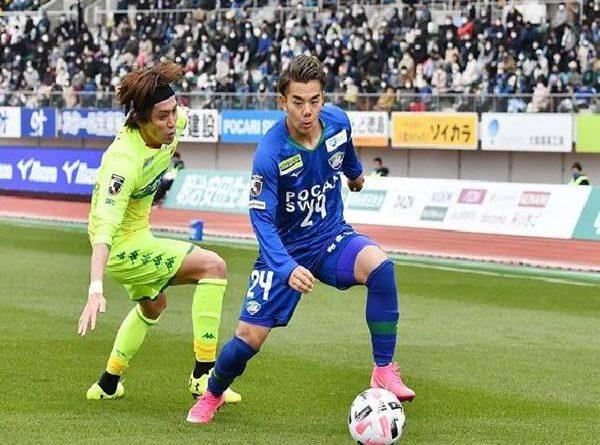 Soi kèo bóng đá Avispa Fukuoka vs Vissel Kobe, 11h00 ngày 19/6